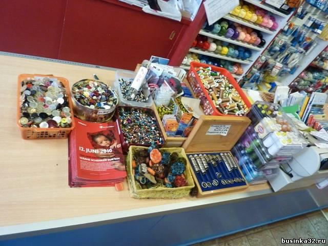 магазины пряжи в германии