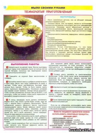Вяжем для семьи 1 2012г вязание, вышивка, декупаж - Форум Бусинки