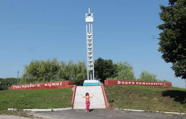 Резные памятники Трубчевск Памятник Роза из двух видов гранита Давлеканово