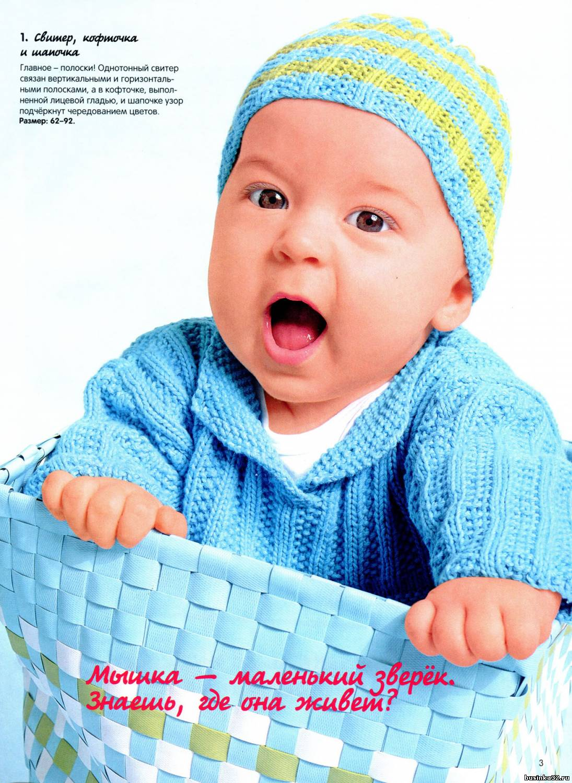 Чепчик спицами для малыша 5-7 месяцев - мастер класс 31