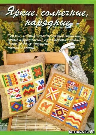 В журнале по вышивке крестом