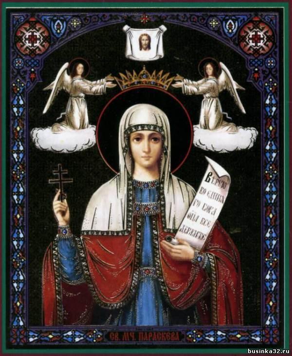 Часто иконы Святой Параскевы