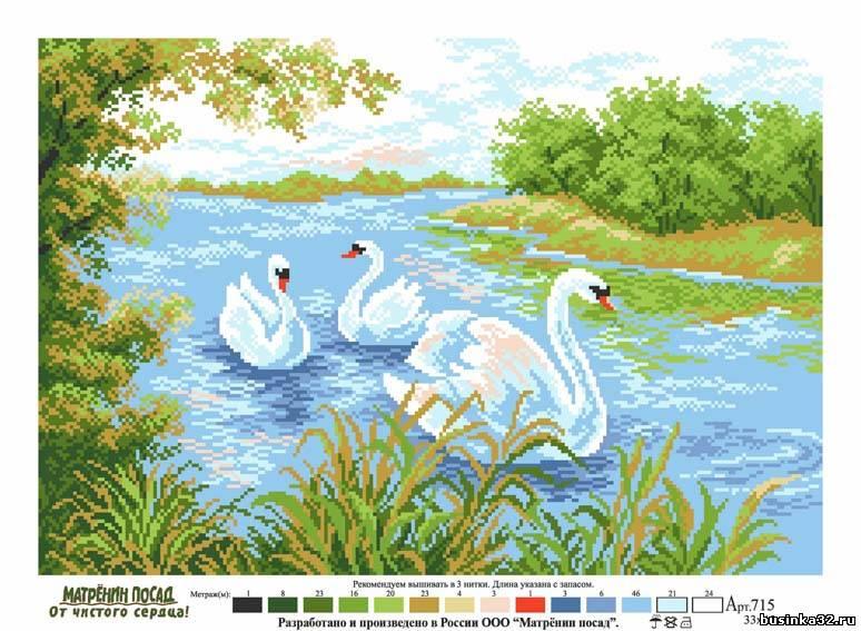 схема на канве лебеди