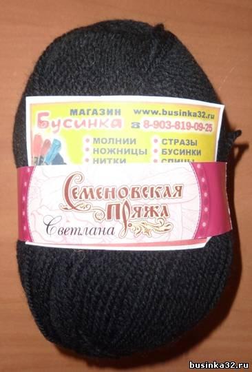 семеновская пряжа магазин вакансии