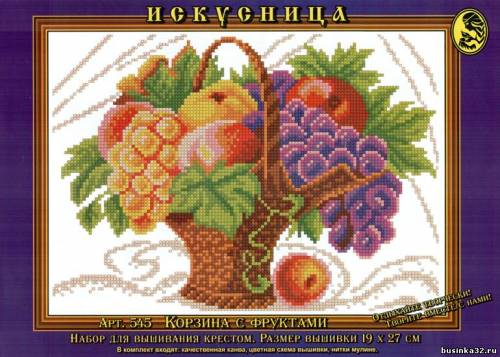 Вышивка крестом корзины фруктов