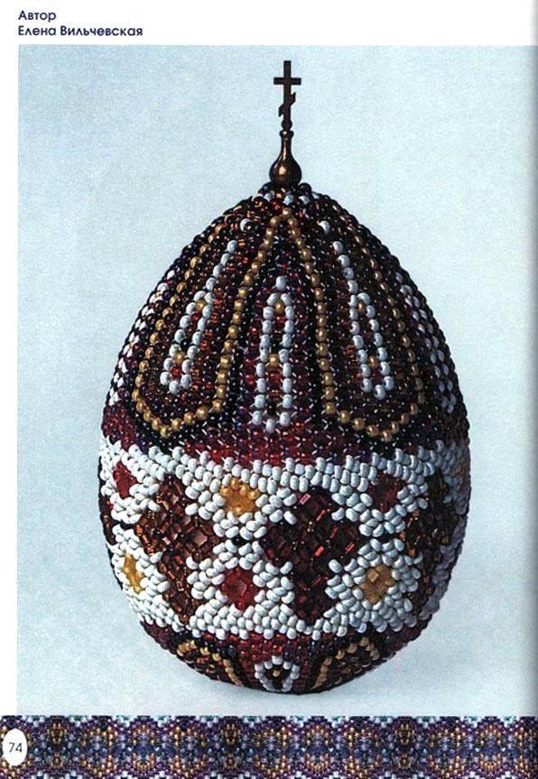 Схема оплетения пасхальных яиц бисером яйца из бисера. .  Красивые пасхальные яйца, оплетенные бусинами и бисером. .